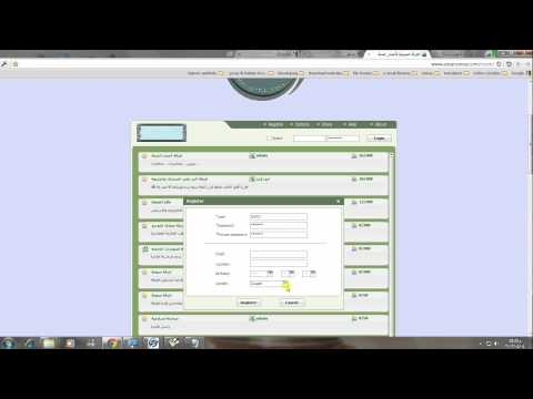 How To Access Ansarsunna English Chat Rooms.wmv