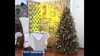 В Киеве представили коллекцию необычных елок