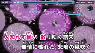 【カラオケ練習用】紅蓮華/LiSA [Karaoke] Gurenge - LiSA