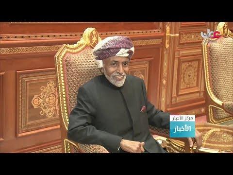 His Majesty Sultan Qaboos grants audience to UK Foreign Secretary Boris Johnson