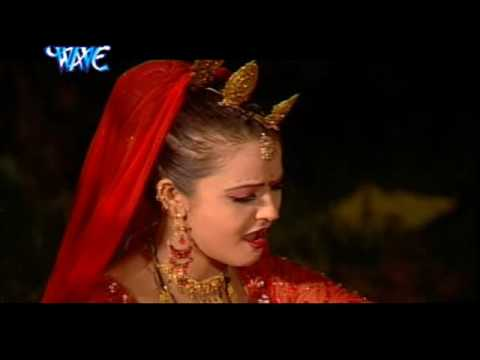 महल अटारी छोड़ी ऐ पापा  | Baba Damru Wala | Kalpana | Bhojpuri Kanwar Song