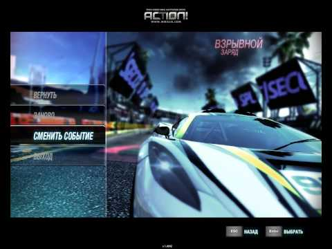 How to Download Split Second Velocity full Version For PC without Error 100% Working