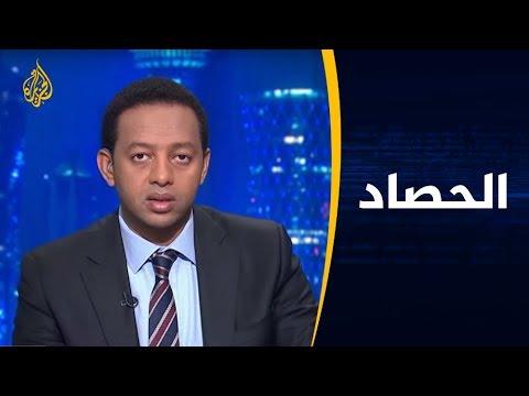 الحصاد - المشروع الإماراتي النووي.. مفاعلات تثير المخاوف  - نشر قبل 4 ساعة