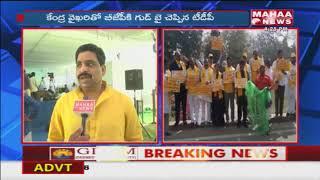 Buddha Venkanna About TDP Stand | Mahaa News Exclusive