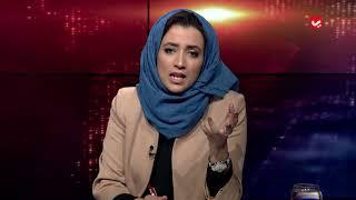 التزام عربي وسعودي بالوحدة اليمنية وإنهاء الانقلاب | حديث المساء