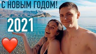 Купаемся в море зимой в Черногории на пляже Будвы Shorts