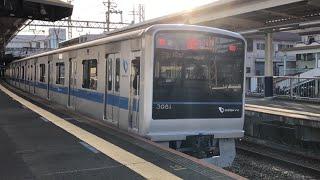 小田急 3000形 3081F 快速急行 小田原行き 東海大学前駅