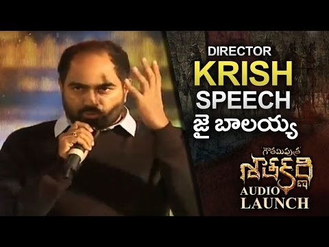Director Krish Outstanding Speech @ Gautamiputra Satakarni Audio Launch | Lahari Music | T-Series