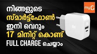 XIAOMI 100W SUPER CHARGE TURBO | 0 - 100% in 17 Minutes (മലയാളം) | Tech Malayalam