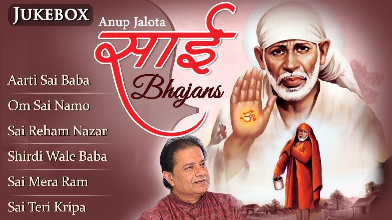 Shirdi Sai Bhajans & Songs (MP3) 5 Hours Non Stop Play