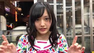 【4K画質】つりビット 安藤咲桜 1ショットムービー その2 2017年11月5日...