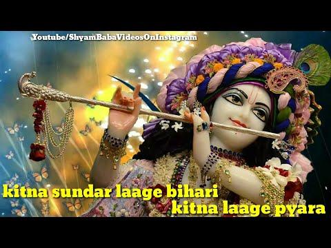 New krishna bhajan good morning whatsapp status video | Jari ki pagdi bandhe