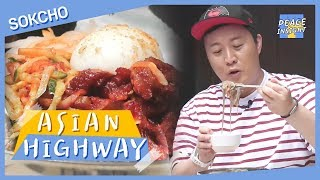 [Peace Insight] Aha! Travel Group : The Asian Highway Ep.12