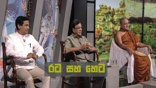 Doramadalawa - (2019-11-25) | ITN Thumbnail