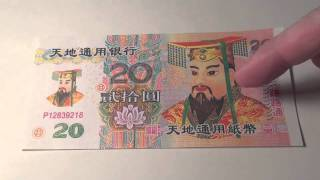 $20 Chinese Hell Bank Note