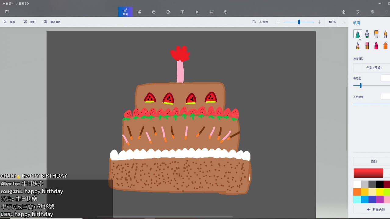 如何幫自己過生日 - YouTube