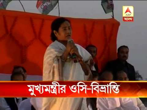 Mamata orders transfer of Dubrajpur police station OC from dias