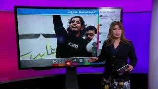 تشييع جنازة المعارض السوري عبد_الباسط_ساروت وانقسام حول نشاطاته وانتماءاته أثناء الصراع