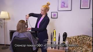 Программа Успеть за 24 часа  Уход за волосами   Коллекция Icon