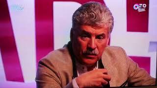 13.06.2018 Павел Грудинин на канале ОТР