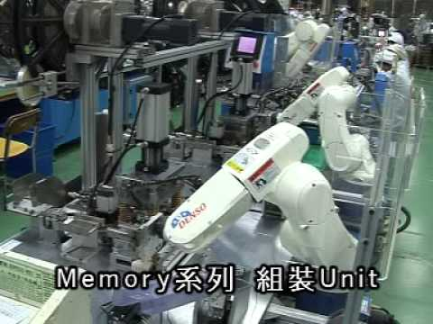 Automation Robot embly Line - YouTube on robotic tripod, robotic body, robotic seal, robotic sleeve, robotic kit, robotic wheels, robotic shoes, robotic wiring, robotic carrier, robotic snow shovel, robotic sensors, robotic goggles, robotic wing, robotic equipment, robotic cart, robotic clothing, robotic ball, robotic collar, robotic antenna, robotic valve,