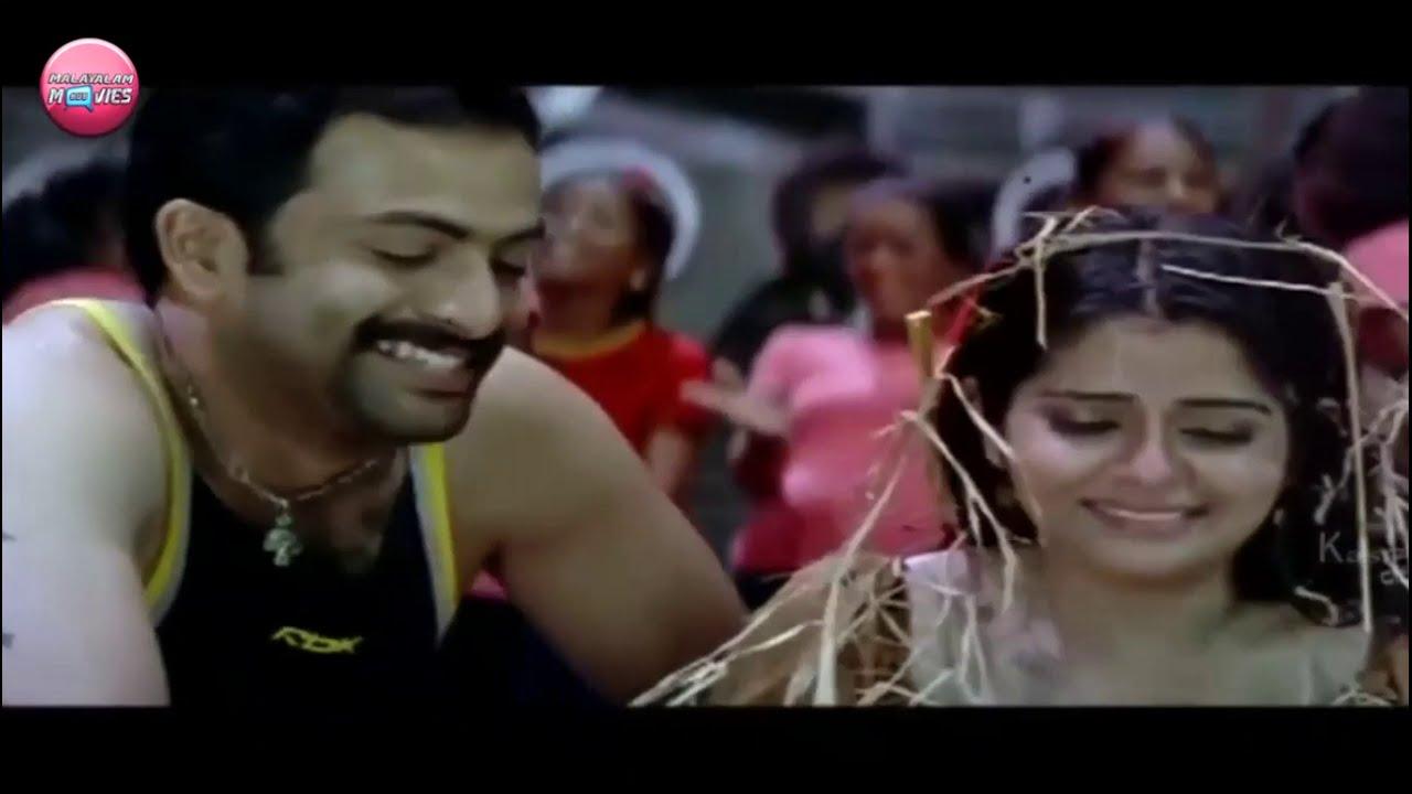 Download Chocolate pole Prithviraj Sukumaran Roma Jayasurya malayalam video song