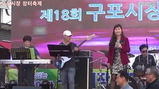 [수야방송] 구포시장 장터축제 -보컬그룹공연(6인조)