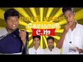 Tamilnadu Politician Comedy On Current Scenario Spoof Show