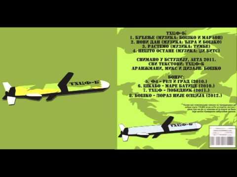 THCF-B -Rastemo 2012 (Serbian Rap)