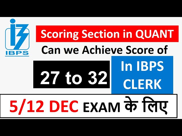 Can we Score 27 to 32 in Quant Section in IBPS CLERK PRE EXAM | Strategy for 5/12 DEC EXAM के लिए