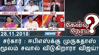 Kelvi Neram - News7 Tamil TV Show