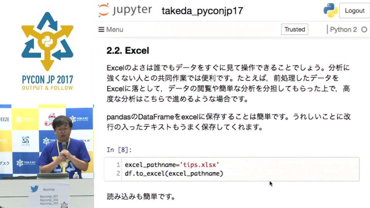 Image from PythonとRを行ったり来たり (Toshiyuki Takeda) - PyCon JP 2017