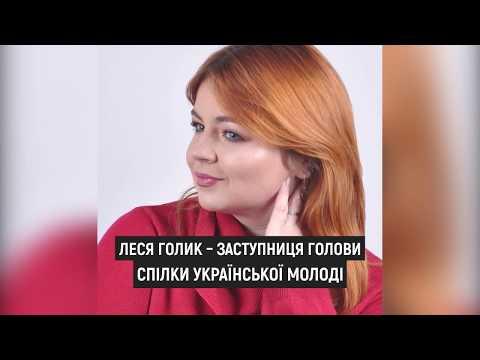 Суспільне. Тернопіль: Чим зайнятися на карантині? Знає Леся Голик