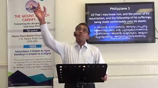 Are You A Pharisee? (നിങ്ങൾ പരീശനോ?- ഉപദേശവും ജീവിതവും )-By Pastor Renji George