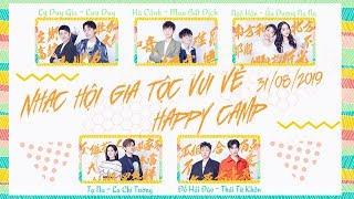 [Vietsub] Happy Camp 31/08/2019 | La Chí Tường, Mao Bất Dịch, Lưu Duy, Thái Từ Khôn