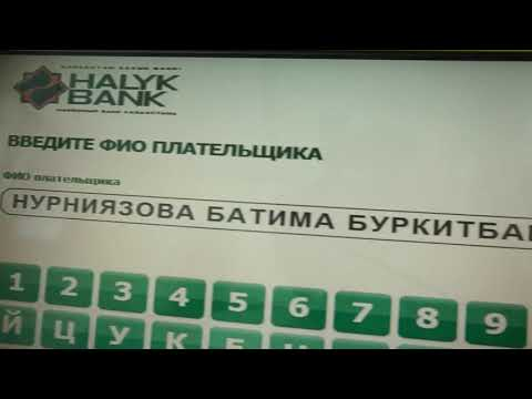 Порядок оплаты через Терминал Народного Банка