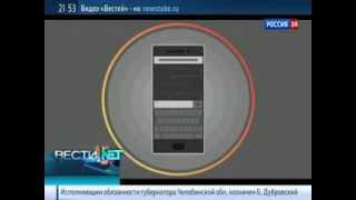 вести.net: стартап Blackphone анонсировал самый безопасный смартфон