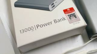 Huawei 13000 Power Bank - Powerpack and cheap