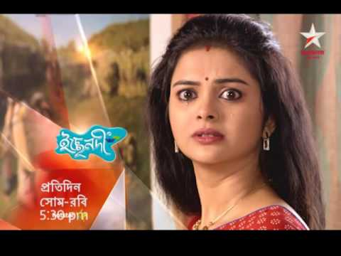 Watch Icchenodi  Mon- Sun at 5:30 pm on Star Jalsha and Star Jalsha HD