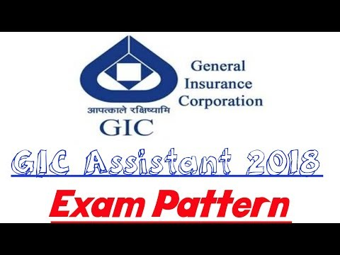 GIC Assistant 2018 Exam Pattern || General Insurance Corporation Of India Recruitment 2018