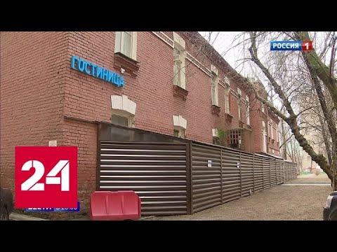 Криминальный хостел в Лефортово: в Москве расследуют историю с поджогами автомобилей - Россия 24