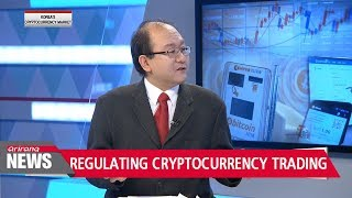 Gov't announces plans to regulate cryptocurrency trading