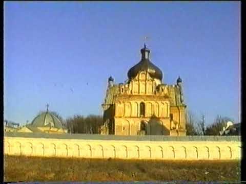 могилёв 1995 ,