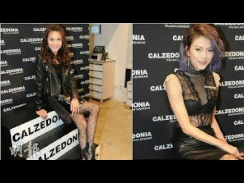Chrissie Chau shows her sexy legs and explains her chest size remains the same