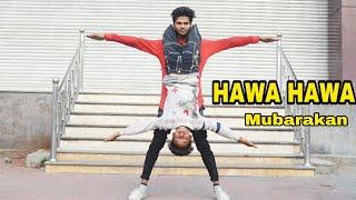 HAWA HAWA (Video Song)   Mubarakan   Anil Kapoor, Arjun Kapoor, IIeana D' Cruz, Athiya Shetty