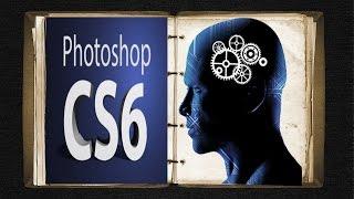 Как быстро освоить и научится пользоваться программой adobe photoshop cs6