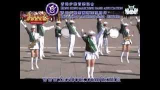 佛教沈香林紀念中學步操樂團(LEGEND) ~ 2014 桃