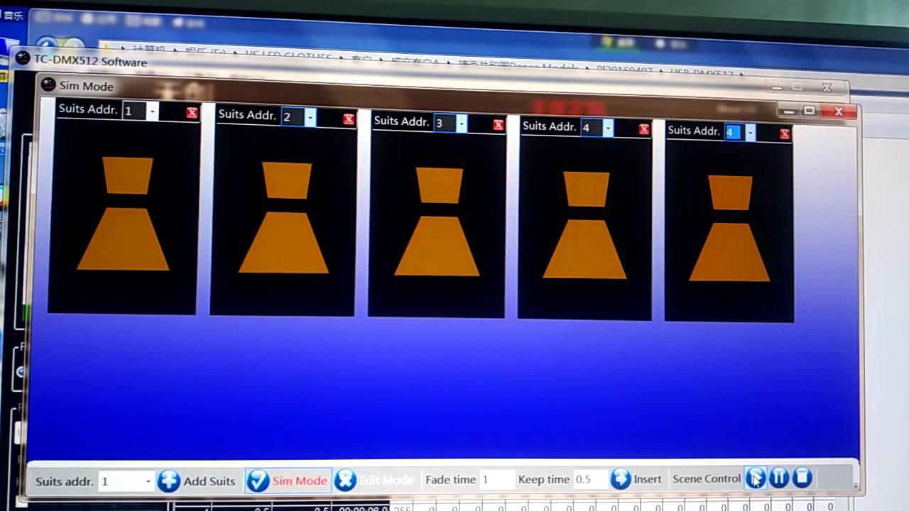 Scene semulation-How to use Tianchuang wireless dmx512 software to control  LED costume