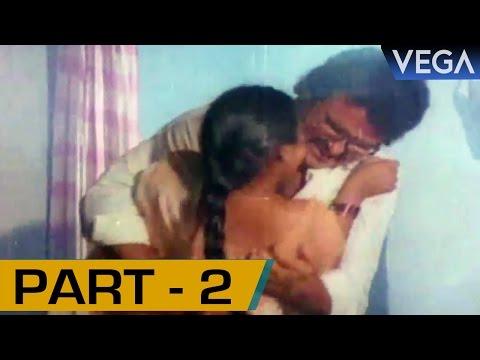 Imaigal Tamil Movie Part 2 || Sivaji Ganesan, Saritha, Sarath Babu, Sudarshan