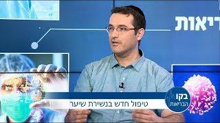 """ד""""ר מאיר באבאיב- טיפול חדש לנשירת שיער באמצעות ריגנרה"""